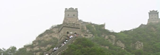 China Wall strip